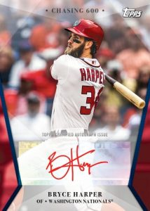 2017 Topps On Demand Set Trading Cards 2