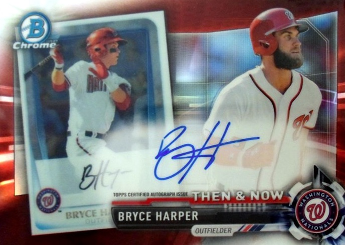 2017 Topps Chrome Baseball