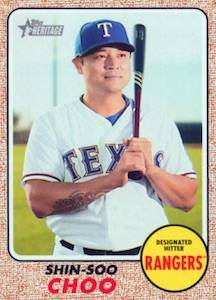 2017 Topps Heritage High Number Baseball Variations Guide 193