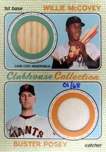 2017 Topps Heritage High Number Baseball