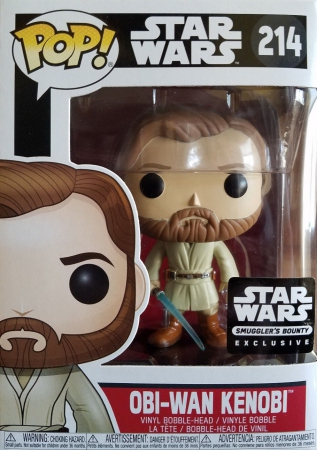 Ultimate Funko Pop Star Wars Figures Checklist and Gallery 263