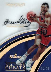 2016-17 Panini Immaculate Collection Basketball Cards 25