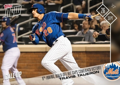 2017 Topps Now Baseball Cards 72