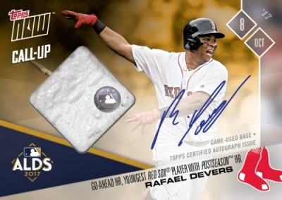 2017 Topps Now Baseball Cards 80