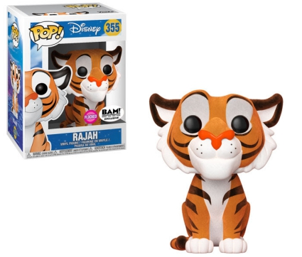 Ultimate Funko Pop Aladdin Figures Checklist and Gallery 15