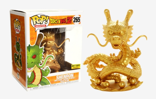 Ultimate Funko Pop Dragon Ball Z Figures Checklist and Gallery 40