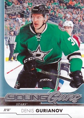 2017-18 Upper Deck Young Guns Guide and Gallery 8
