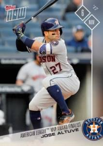 2017 Topps Now Off-Season Baseball Cards 24