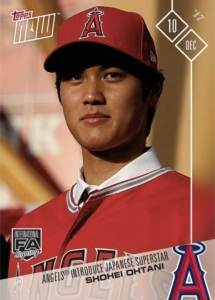 2017 Topps Now Off-Season