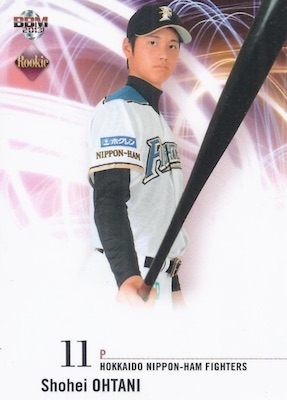 Shohei Ohtani Rookie Cards Checklist and Gallery 79