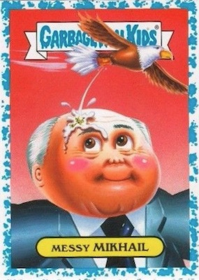 2018 Topps Garbage Pail Kids Series 1 We Hate the '80s Trading Cards 21