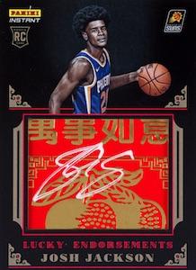 2017-18 Panini Instant NBA Basketball Cards 37