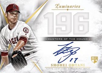 2018 Topps Luminaries Baseball