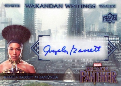 2018 Upper Deck Black Panther Movie Trading Cards 5