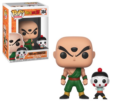 Ultimate Funko Pop Dragon Ball Z Figures Checklist and Gallery 57