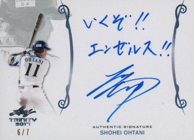 Shohei Ohtani Rookie Cards Checklist and Gallery 74