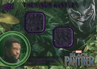 2018 Upper Deck Black Panther Movie Trading Cards 26