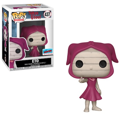 2018 Funko New York Comic Con Exclusives Guide 59