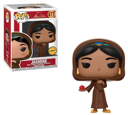 Ultimate Funko Pop Aladdin Figures Checklist and Gallery 24