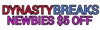 Dynasty Breaks 200×60