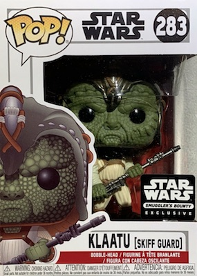 Ultimate Funko Pop Star Wars Figures Checklist and Gallery 335