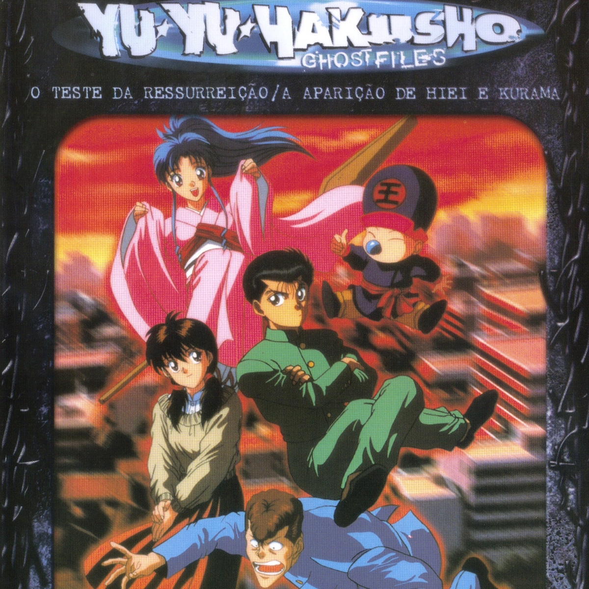 Funko Pop Yu Yu Hakusho Checklist, Set Gallery, Exclusives