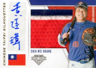 2019 Panini Stars & Stripes USA Baseball Cards 25