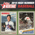 2019 Topps Heritage High Number Baseball Cards