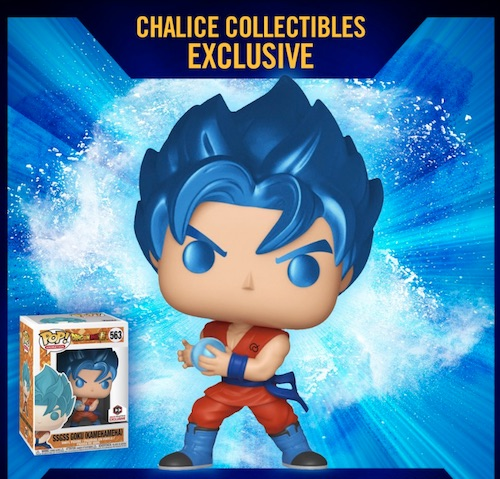 Ultimate Funko Pop Dragon Ball Z Figures Checklist and Gallery 81