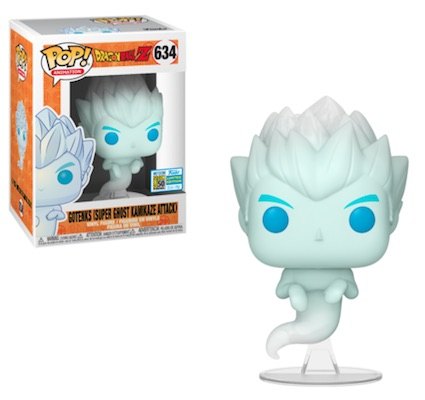 2019 Funko San Diego Comic-Con Exclusives List, Pop Gallery