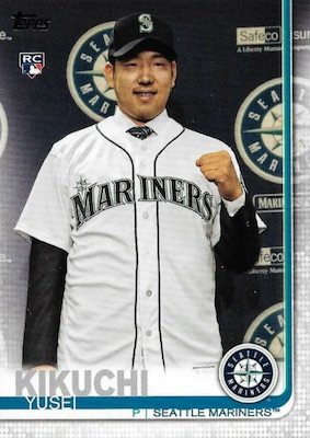 2019 Topps Series 2 Baseball Variations Checklist and Gallery 157