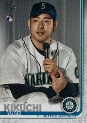 2019 Topps Series 2 Baseball Variations Checklist and Gallery 159