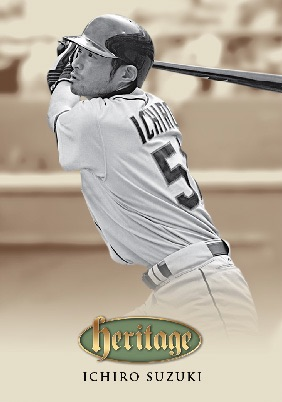 2019 Futera Unique Onyx Prospects & Legends Baseball Cards 4