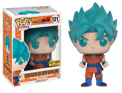 Ultimate Funko Pop Dragon Ball Z Figures Checklist and Gallery 28