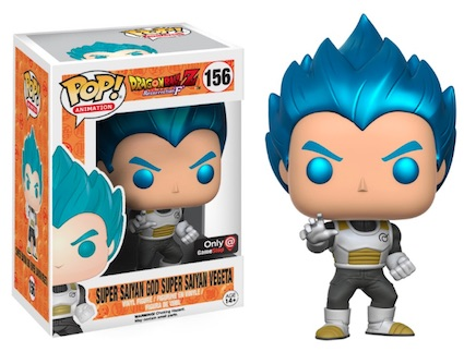 Ultimate Funko Pop Dragon Ball Z Figures Checklist and Gallery 35