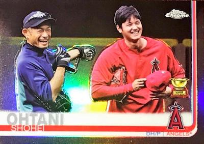 2019 Topps Chrome Baseball Variations Gallery 4