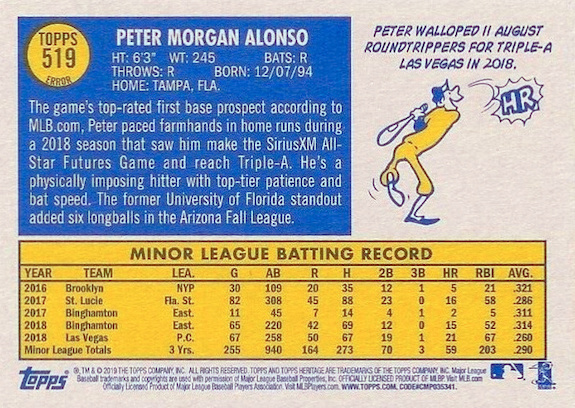 2019 Topps Heritage High Number Baseball Variations Guide 2