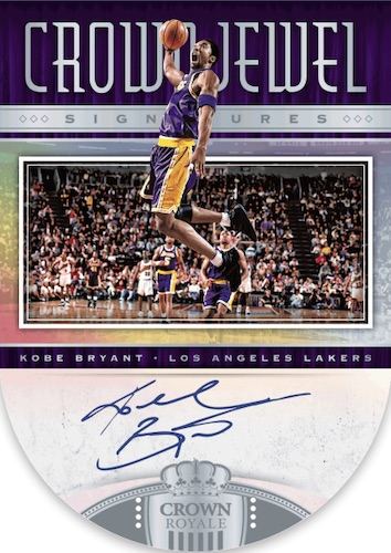 2019-20 Panini Crown Royale Basketball Cards 7
