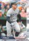 2019 Bowman Topps Holiday Baseball Cards 4