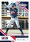 2020 Panini Stars & Stripes USA Baseball Cards 9