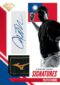 2020 Panini Stars & Stripes USA Baseball Cards 14