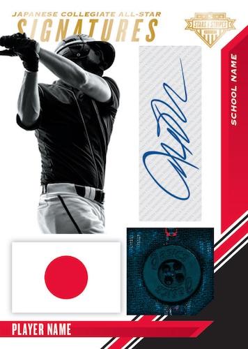 2020 Panini Stars & Stripes USA Baseball Cards 7