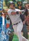 2020 Topps Chrome Baseball Cards 7