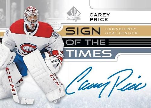 2019-20 SP Authentic Hockey Cards 9