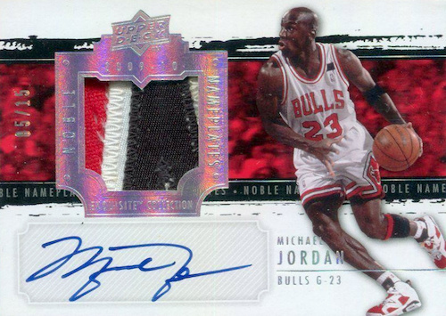 Ultimate Michael Jordan Exquisite Collection Drool Gallery 43