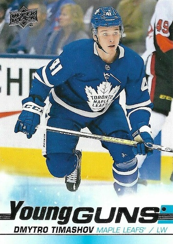2019-20 Upper Deck Young Guns Rookie Checklist and Gallery 63