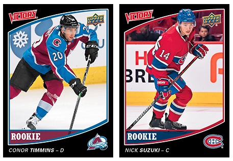 2020 Upper Deck National Hockey Card Day Trading Cards 7