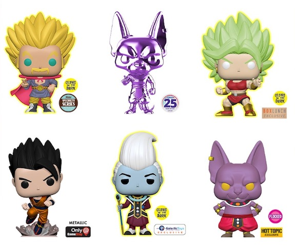Ultimate Funko Pop Dragon Ball Z Figures Checklist and Gallery 130