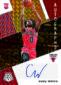2019-20 Panini Mosaic Basketball Cards 18