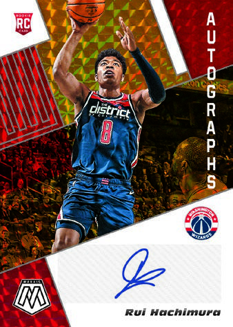 2019-20 Panini Mosaic Basketball Cards 7